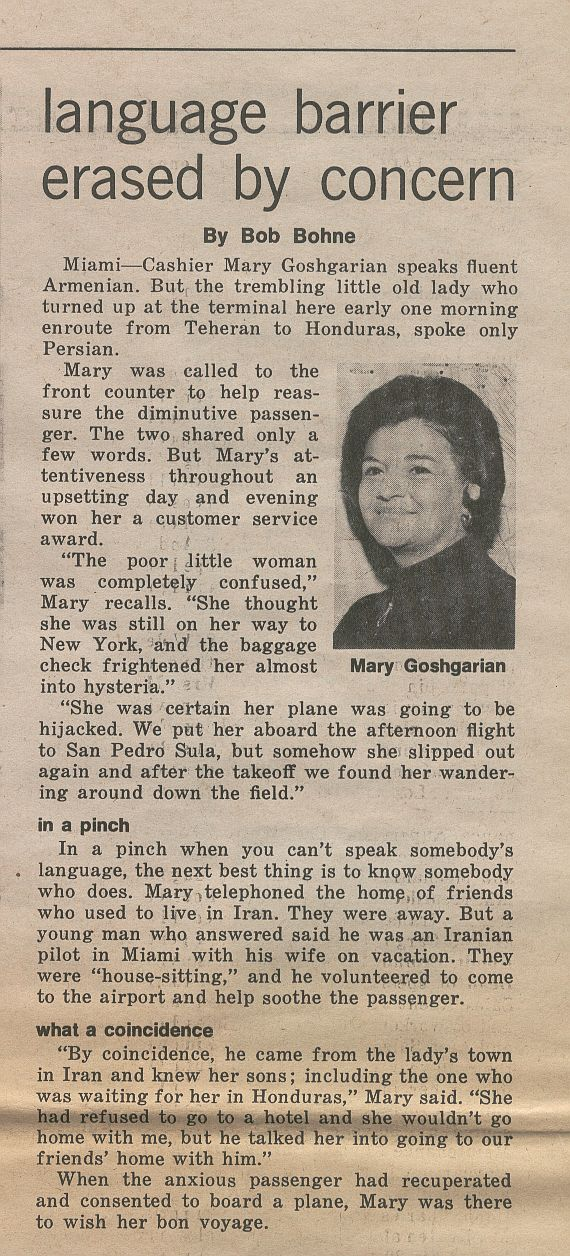 1971, March 15, Mary Goshgarian of the famed Pan Am Aware Store in Miami goes above and beyond the call of duty while working for Pan Am at the Miami Airport.