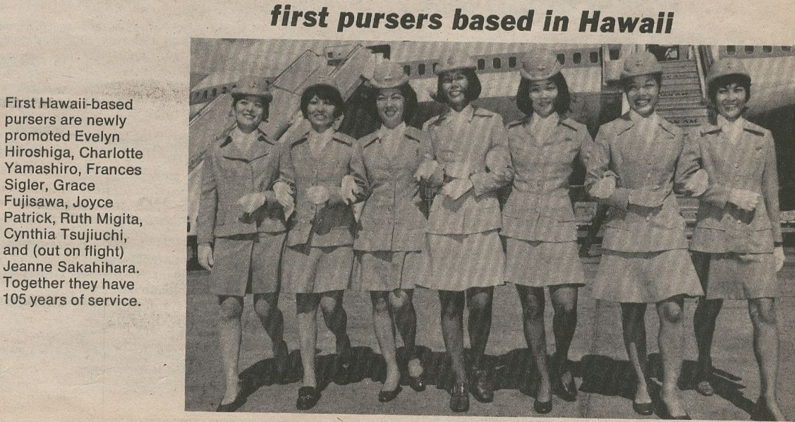 1971 Pan Am's first group of Honolulu based pursers pose after completing their training.