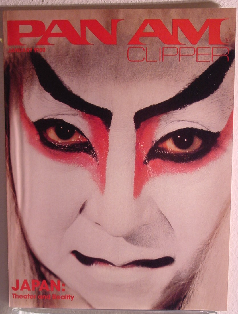 1980 January, Clipper in-flight Magazine with a cover story on Japanese theatre