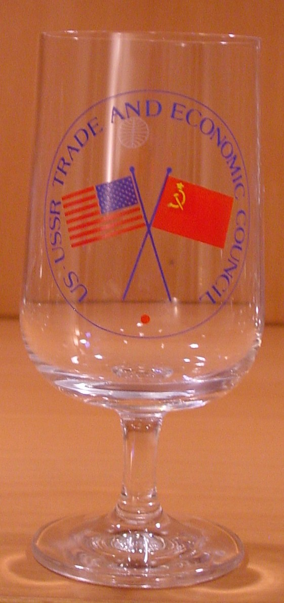1980s In the 1980s as relations between the United States and Russia began to improve Pan Am relaunched service to both Moscow and St. Petersberg.  This Economic Council glass was given out to a trade delegation.  You can see the Pan Am logo on the other side of the glass.  This glass was a gift of Ms. Christine Pavich.