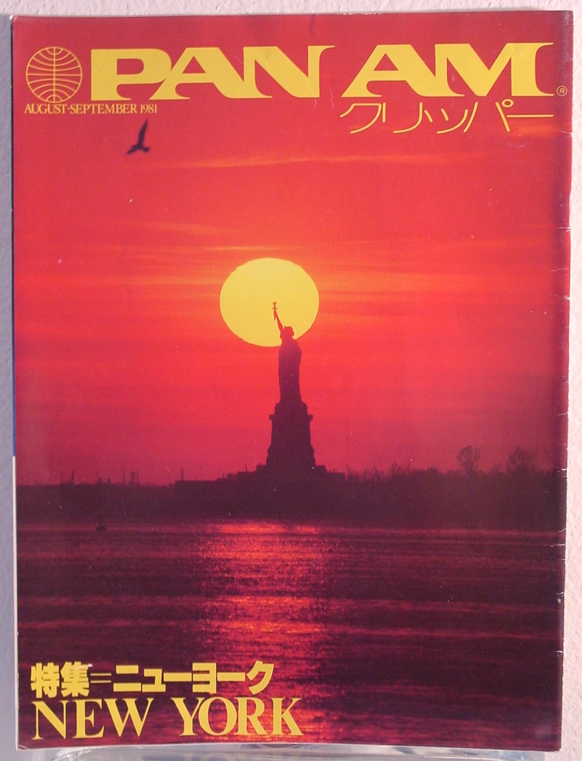 1981 August - September Japanese language version of  Clipper in-flight Magazine.